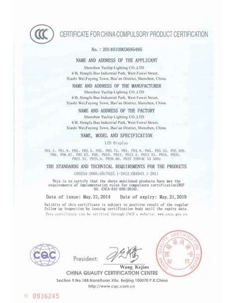 Led Display CCC Certificate - YUCHIP