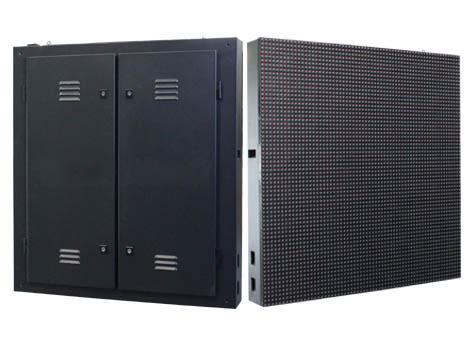 P16 energy saving led screens