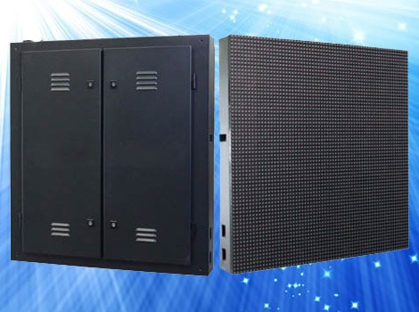 P16 energy saving led screens2