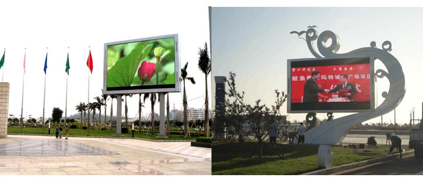 outdoor-led-display-screen