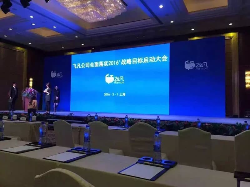 P6 Indoor Led Screen On Rent Video Wall Rental In Shanghai Yuchip