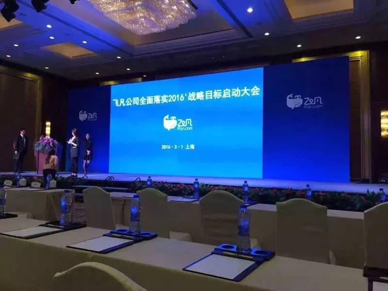 P6 Indoor Led Rental Video Wall In Shanghai Yuchip