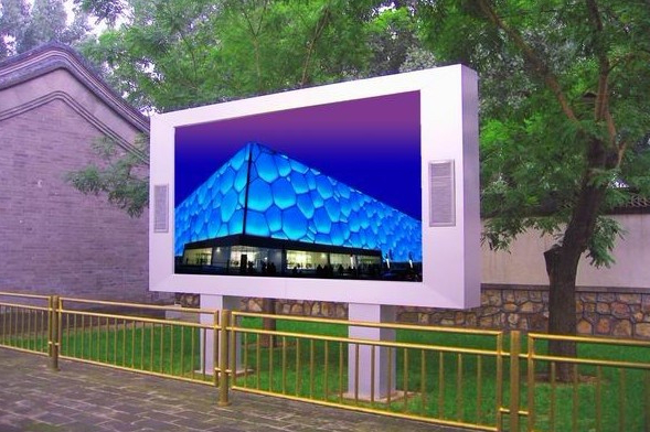 Commercial Advertising LED Display
