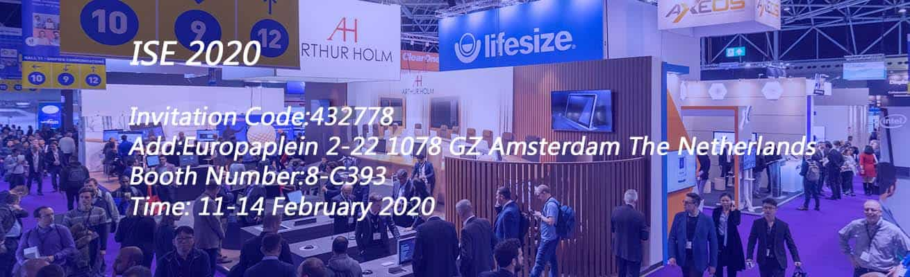 YUCHIP At The ISE 2020