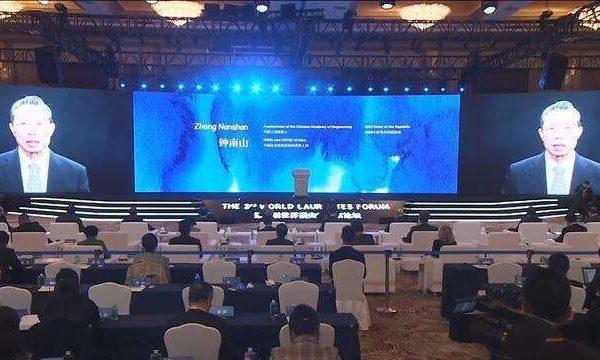 LED Screen Event