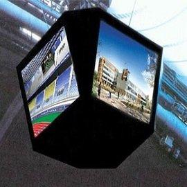 22. P10 LED Screen Scoreboards in Beijing
