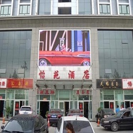 41. LED Advertising Display Screen in Xinjiang Hotel