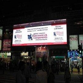 P20 Video LED Display In Hongkong
