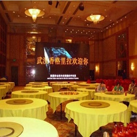 P5 Indoor LED Display In Shangri-La hotel