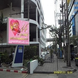 63. P10 Advertising Outdoor LED Display in Thailand