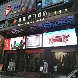 8. P6 Outdoor LED Video Wall for Commercial Advertising