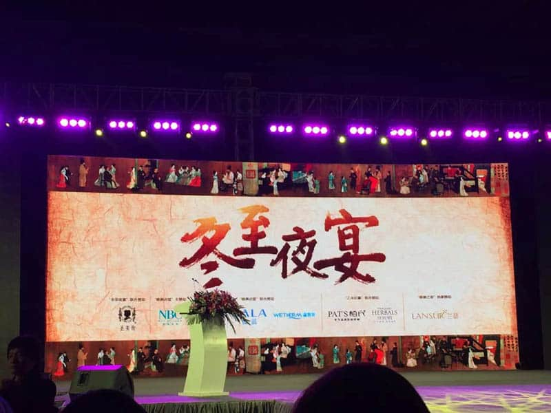 P4 Indoor LED Screens In GuangZhou