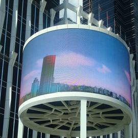 Circle LED Screen