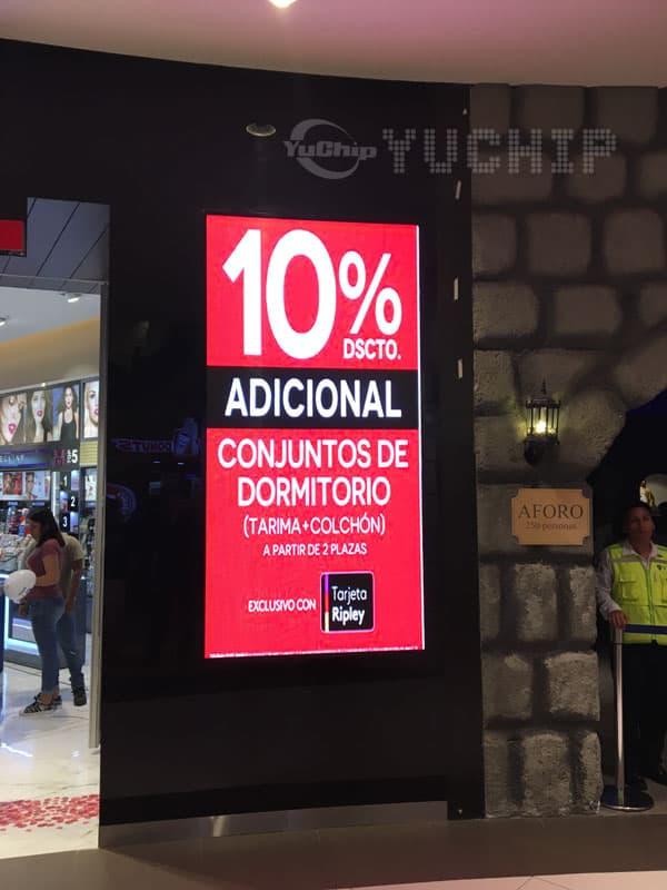 Shopping Mall Screen