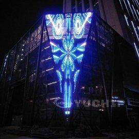 YUCHIP Outdoor P56 LED Wall Display