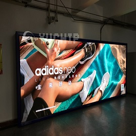 P3 Metro Station Advertising