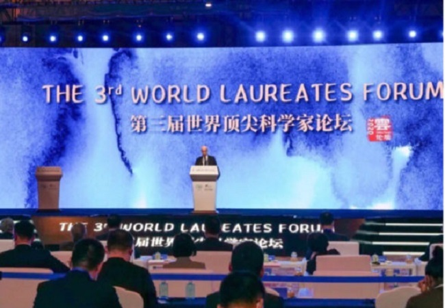 LED Screen Conference