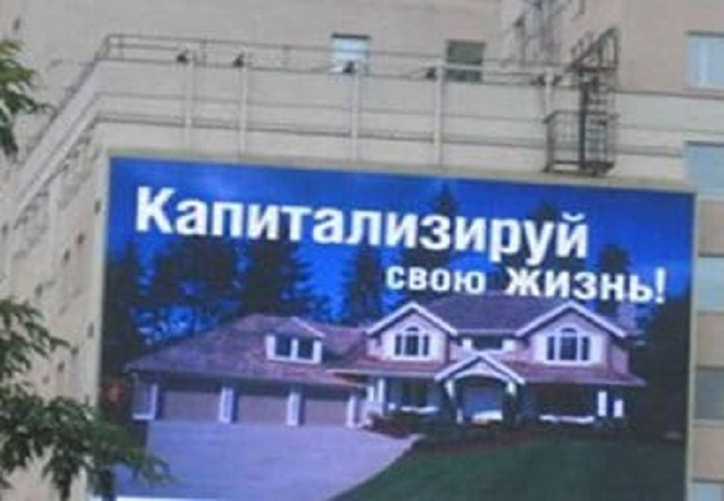 Outdoor LED Board Display in Russia 1