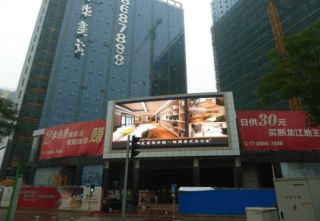 P10 Outdoor DIP Led Display In FuJian