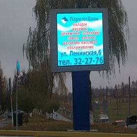 P13.33 Outdoor Advertising Led Display