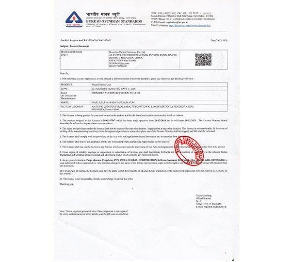 LED Display Bis Certificate