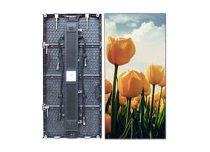 LED Screen for Marriage