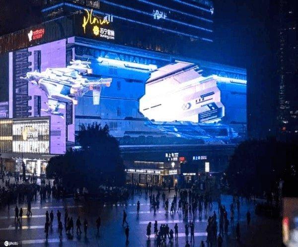 3D LED Billboard