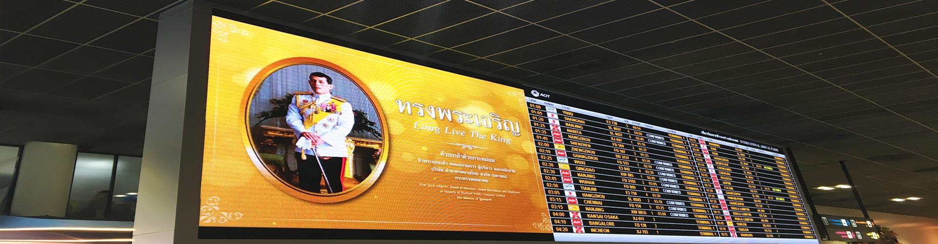Airport LED Display Screen