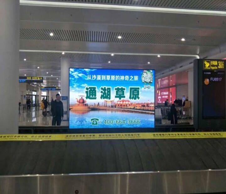 Airport LED Display