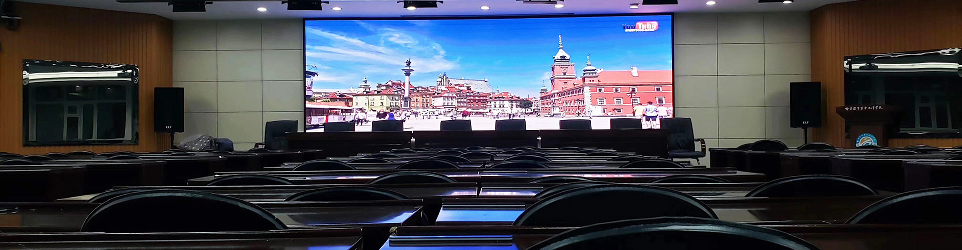 HD LED Screen for Meeting Room