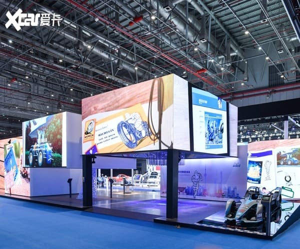 LED Screen Booth