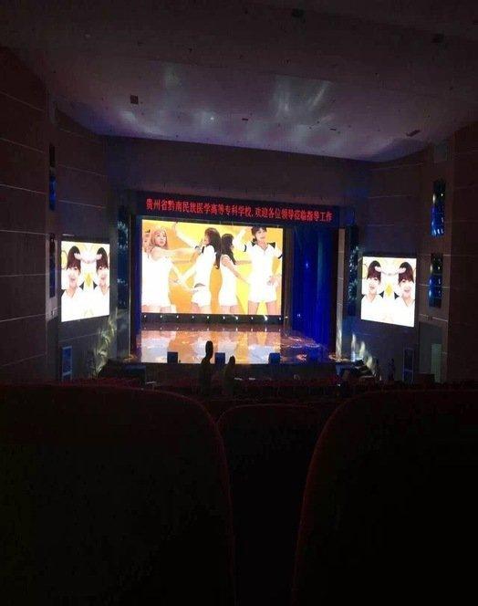 LED Screen For Education