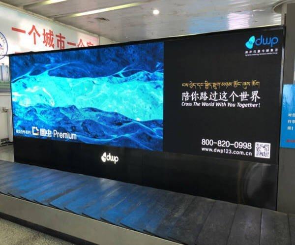 Train Station Display