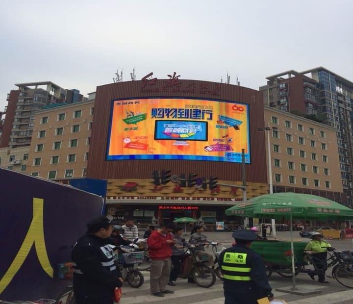 Advertising LED