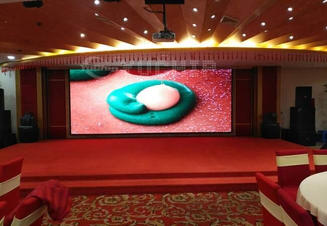 Hotel Screen