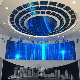 Museum LED Screen