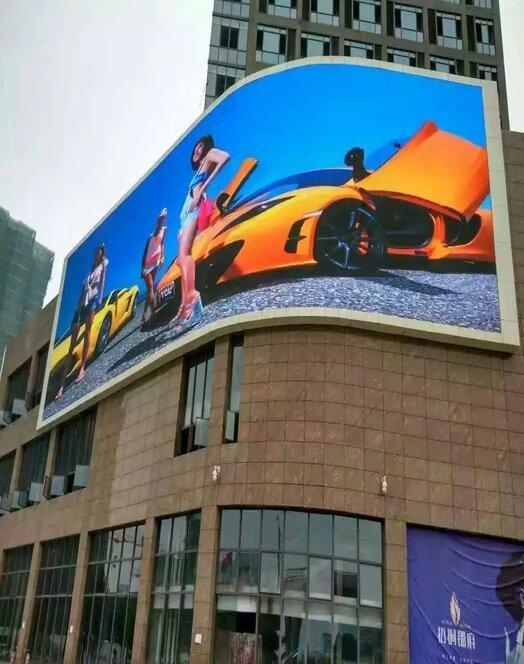 Outdoor Advertising Screen