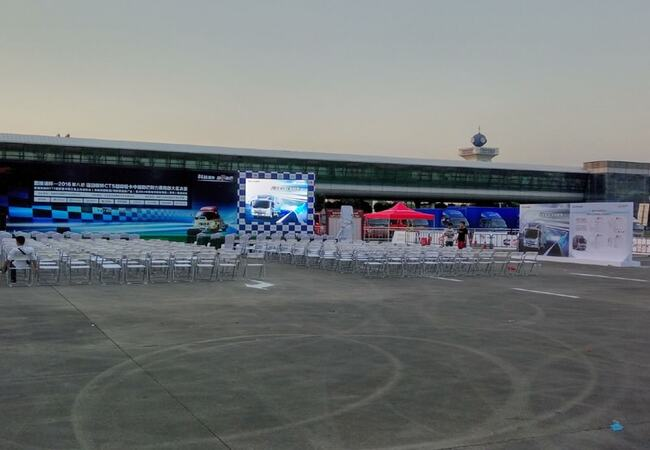 Stage Background LED Display